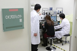 臨床研究拠点における撮像